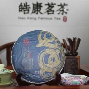 shen-puer-ling-she-xian-bao-menghai-1