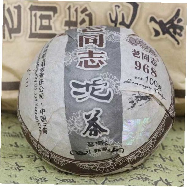 "Шу пуэр ""968"" - Haiwan"
