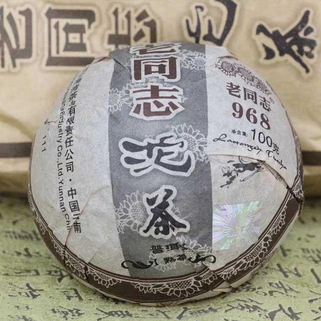 Шу пуэр от Хайвань (Старый Товарищ) 968 купить с доставкой
