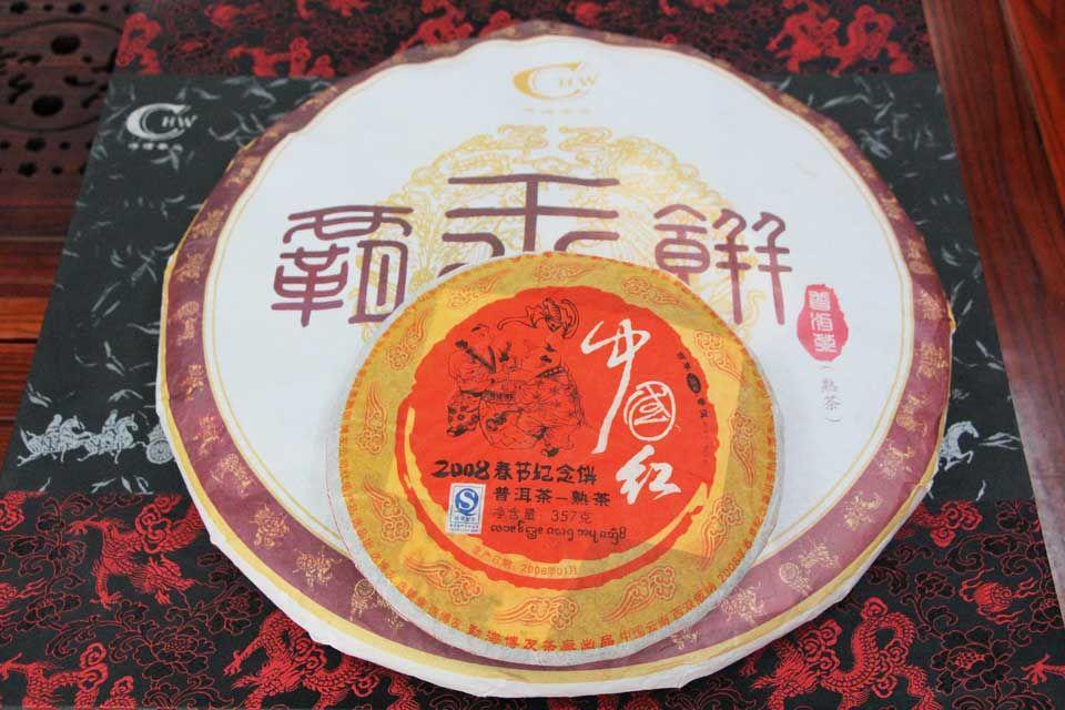 shu-puer-ba-wang-korol-korolej-1