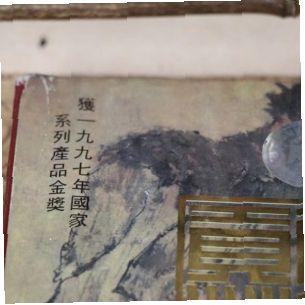 shu-puer-gong-cha-2