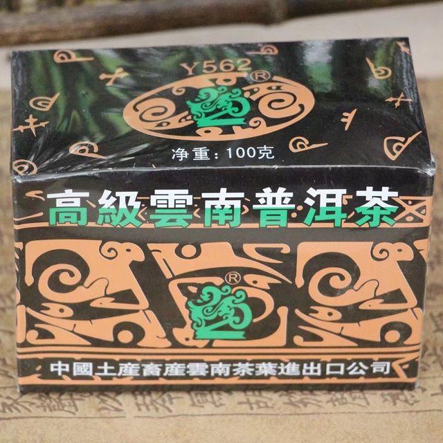 shu-puer-y562-chzhun-cha-zhong-cha-7