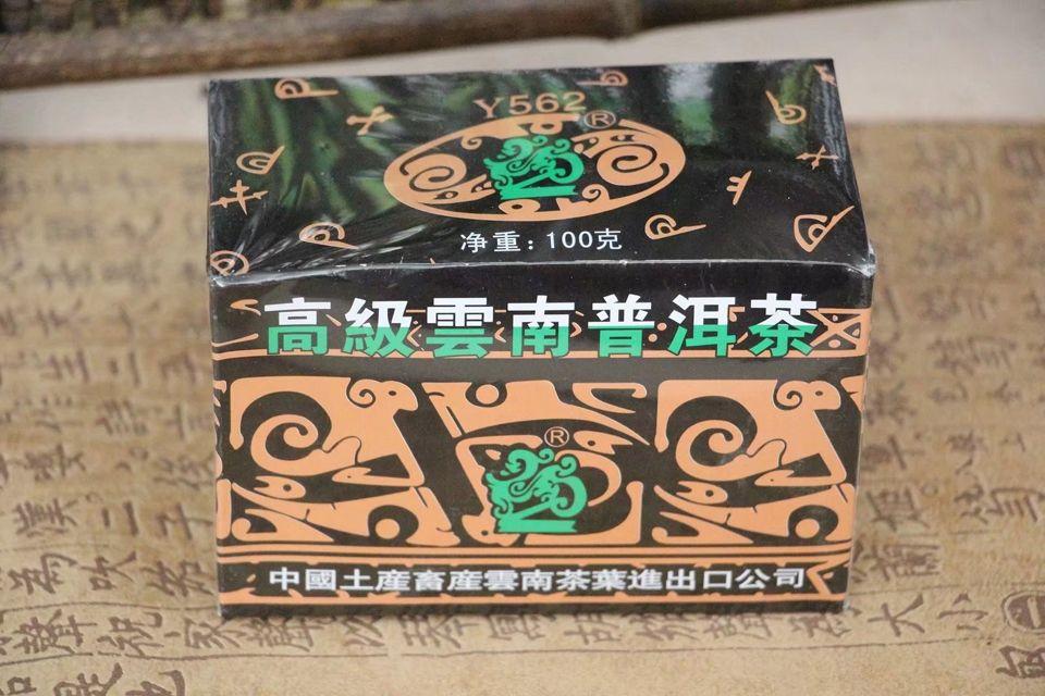 shu-puer-y562-chzhun-cha-zhong-cha-9