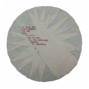 Шу пуэр от Guang Yuan Guang Yuan купить с доставкой