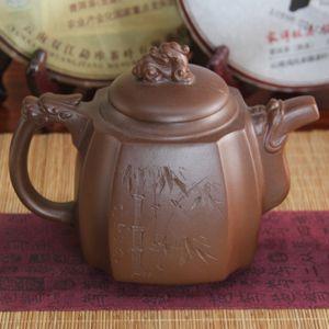 """Исинский чайник - """"Благое знамение дракона"""", 500 мл"""
