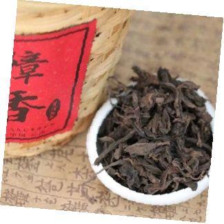 shu-puer-zhang-xiang-2
