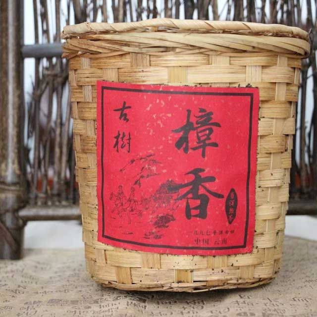 shu-puer-zhang-xiang