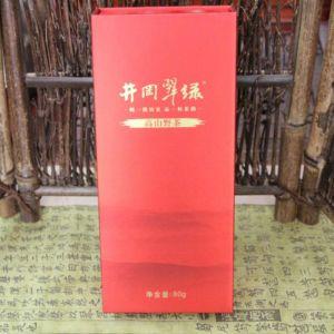 Зеленый чай JING GAN SHAN