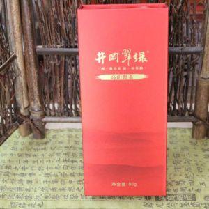 zelenyj-chaj-jing-gan-shan-9