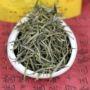 "Желтый чай ""Серебряные иглы Цзюнь Шань"""