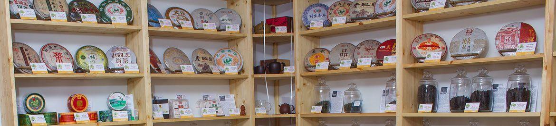 Открытие магазина «Хао Кан Чай»