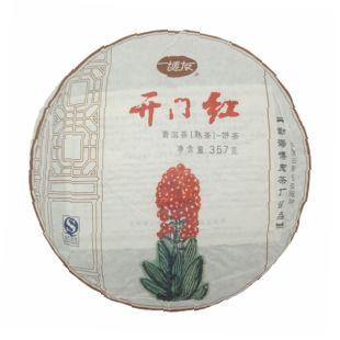 Шу пуэр от Бо Ю Успешное начало купить с доставкой