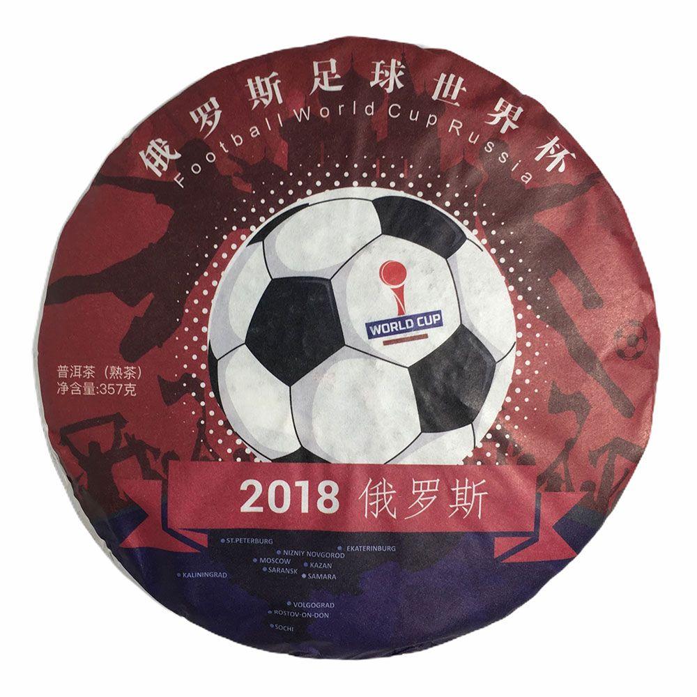 Шу пуэр от Мэнхай Да И Чемпионат мира по футболу 2018 купить с доставкой
