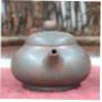 """Чайник из цинчжоуской глины """"Охватывать"""", 140 мл"""