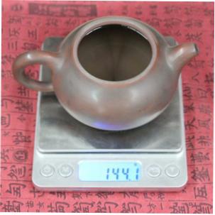 chajnik-iz-tsinchzhouskoj-gliny-ohvatyvat-140-ml-4