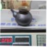 """Глиняный чахай """"Созерцание и помыслы"""", 260 мл"""
