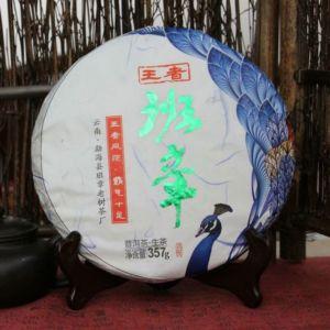 """Шен пуэр """"BAN ZHANG 2017"""" -  Мэнхай"""
