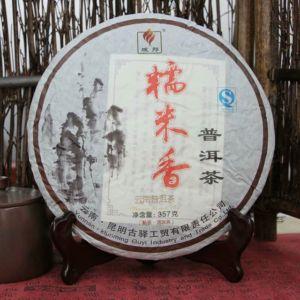 "Шу пуэр ""Аромат клейкого риса"" - Yunnan"