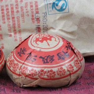 """Шу пуэр """"Точа Фэн Цин"""" - Feng Qing, (2х50 гр.)"""