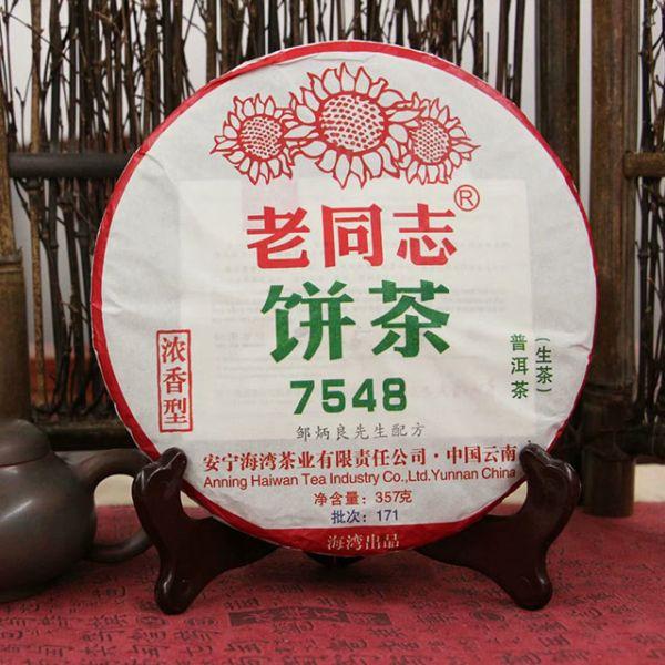 """Шен пуэр """"7548"""" - Хайвань"""