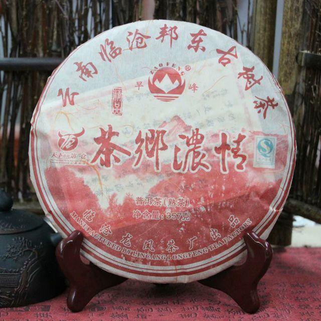 shu-puer-cha-xiang-nong-qing-long-feng