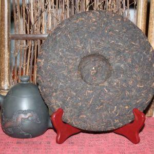 shu-puer-drevnij-klad-chun-hai-1
