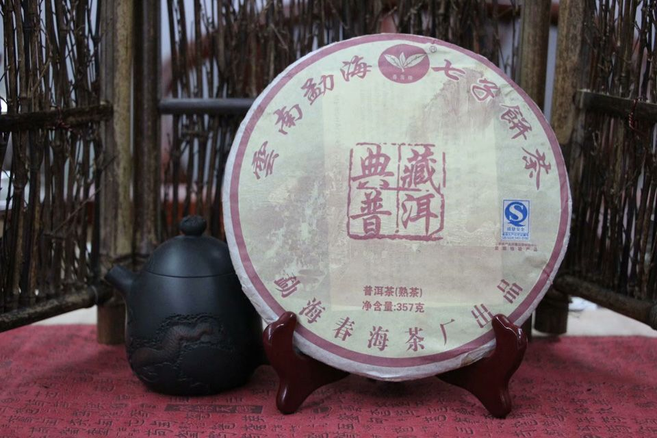 shu-puer-drevnij-klad-chun-hai-2
