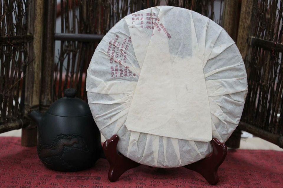 shu-puer-drevnij-klad-chun-hai-4