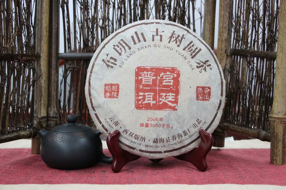 shu-puer-imperatorskij-puer-s-gor-bulanshan-chun-hai-1