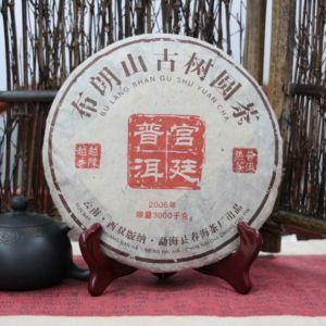 """Шу пуэр """"Императорский пуэр с гор Буланшань"""" - Chun Hai"""