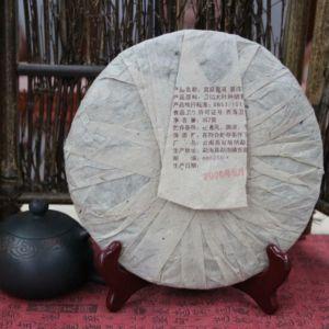 shu-puer-imperatorskij-puer-s-gor-bulanshan-chun-hai-4
