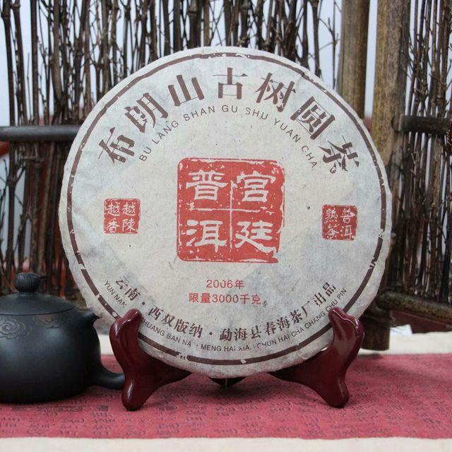 shu-puer-imperatorskij-puer-s-gor-bulanshan-chun-hai