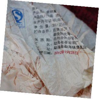shu-puer-zolotaya-forma-chun-hai-2