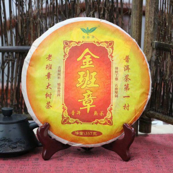 """Шу пуэр """"Золотая форма"""" - Chun Hai"""