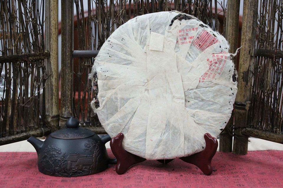 chernyj-chaj-yuanshi-senlin-yesheng-2005-1