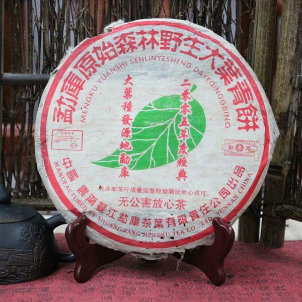 """Шэн пуэр """"Yuanshi Senlin Yesheng 2005"""""""