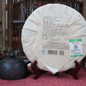 shu-puer-bo-tszyun-mengku-2