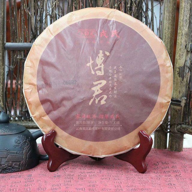 shu-puer-bo-tszyun-mengku