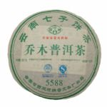 Шэн пуэр от Пувэнь 5588 купить с доставкой