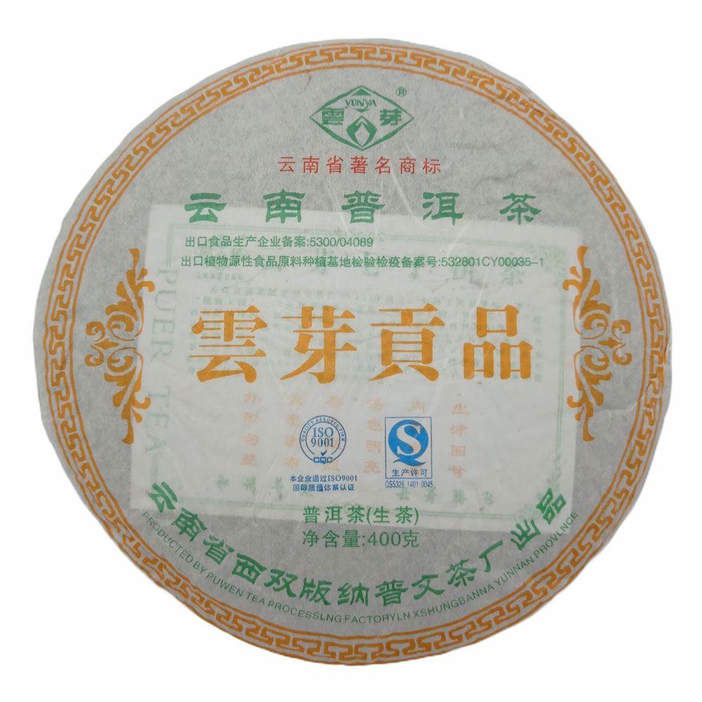 Шэн пуэр от Пувэнь Гонгпин Юнья купить с доставкой