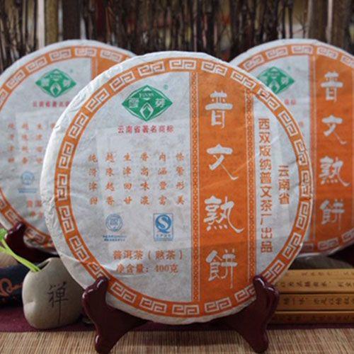 Puwen Shu Bing