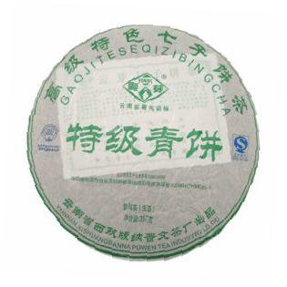 Шэн пуэр от Пувэнь Зелёный блинчик экстра купить с доставкой
