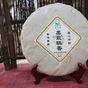 """Шу пуэр """"Guo Gan Chen Xiang"""" – коллекционный"""