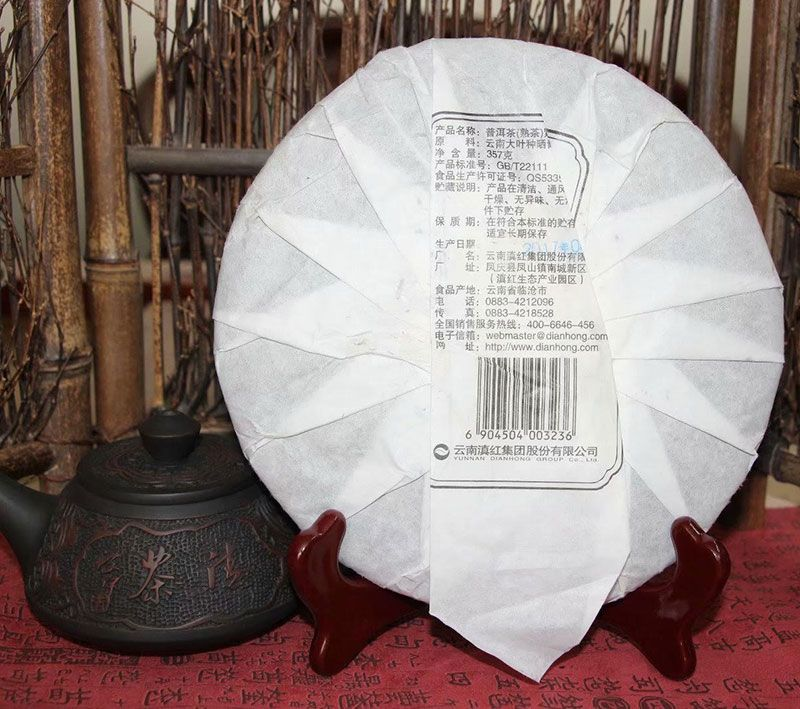 Feng-Qing