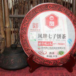 Feng-Qing3