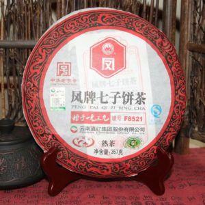 Feng-Qing4