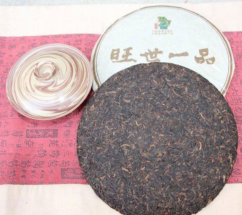 Wang-Shi-Yi-Cha