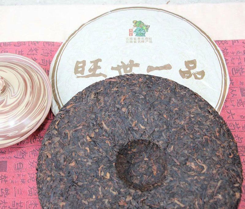 Wang-Shi-Yi-Cha1