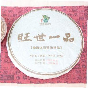 Wang-Shi-Yi-Cha5
