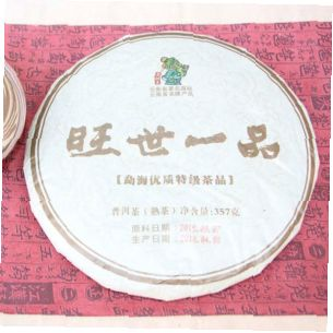 "Шу пуэр ""Эпоха чайного процветания"""